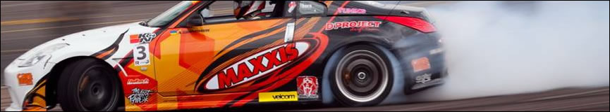 Maxxis Tire Banner
