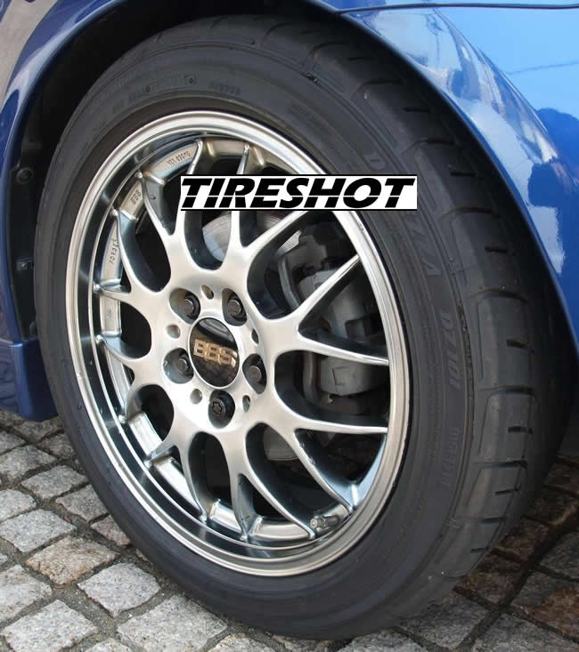 Dunlop Direzza Dz102 Review >> Dunlop Direzza Dz102 Review Best Upcoming Car Information