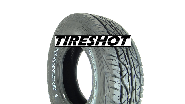 Tire Dunlop Grandtrek AT3