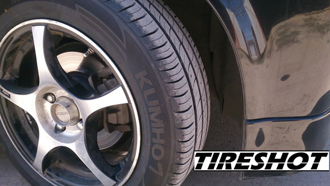 Tire Kumho Ecowing ES01 KH27